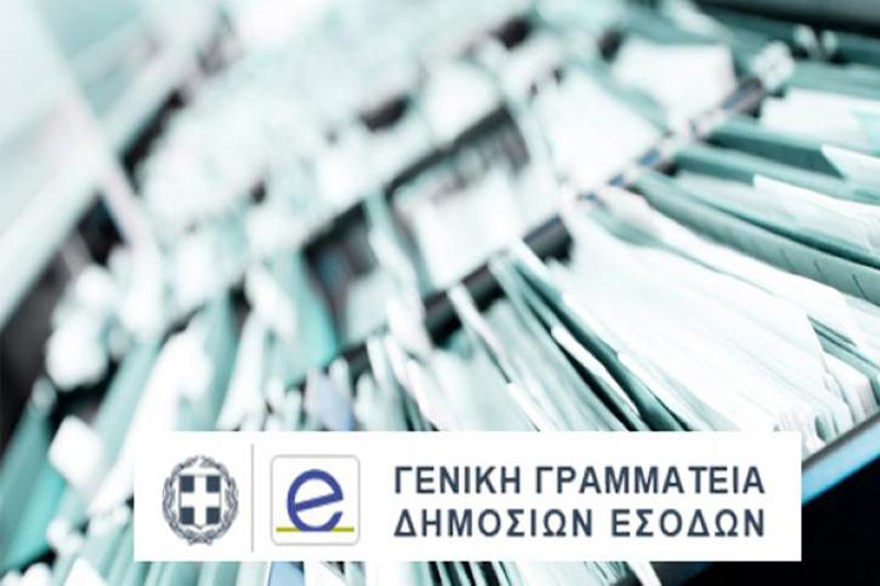Αυστηροποιείται ξανά η επιλογή προϊσταμένων από τη ΓΓΔΕ με απόφαση του Γενικού Γραμματέα και τον ορισμό των μελών του Ειδικού Συμβουλίου Επιλογής Προϊσταμένων.