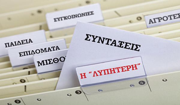syntaxeis 2016