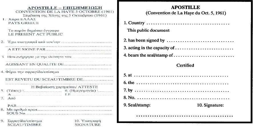 sfragida apostille