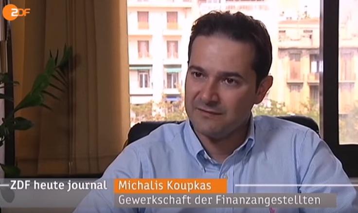 ZDF Mixalis Koupkas