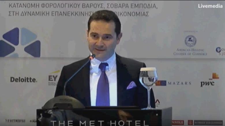 Mixalhs Koupkas Tax Forum 2016