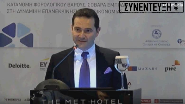 Mixalhs Koupkas synenteyxh sto myportal