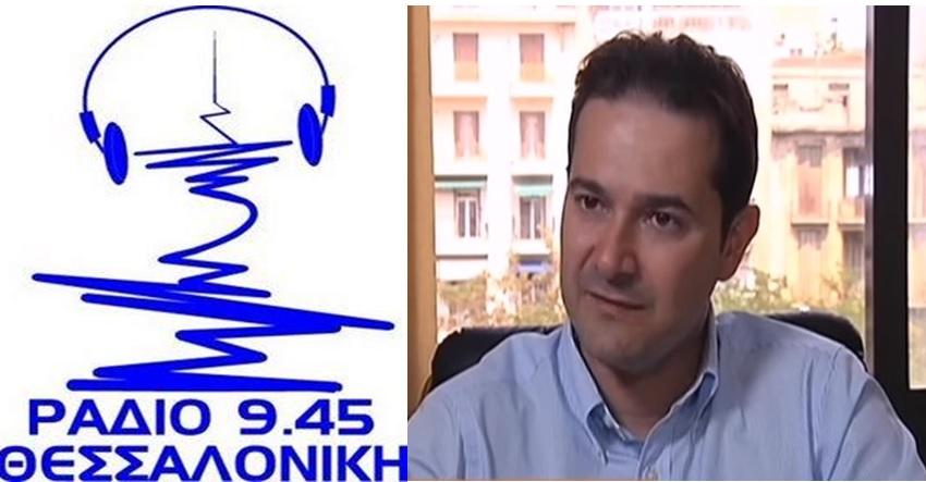 mixalis koupkas radio thessaloniki