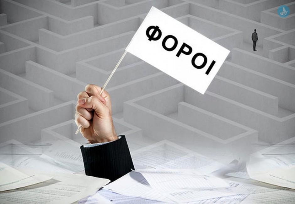 yperforologhsh
