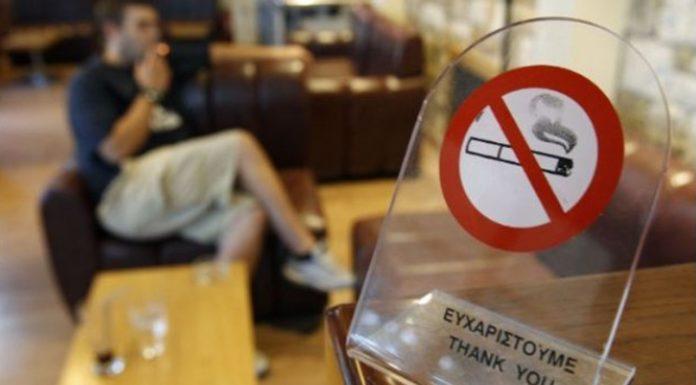 Τέλος καπνιζόντων - Διευκρινήσεις