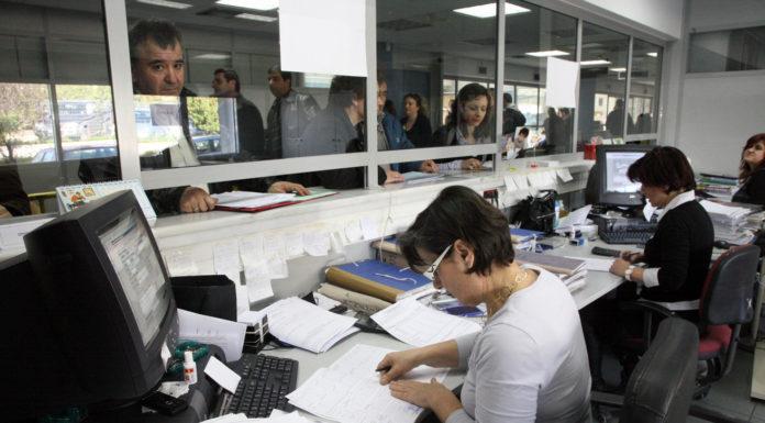 Εγκύκλιος για την ευθύνη των υπαλλήλων της ΑΑΔΕ
