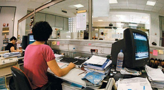 Εγκύκλιος για άδειες, κινητικότητα, προσλήψεις, αναγνώριση προϋπηρεσίας