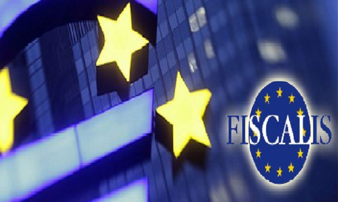 FISCALIS: Πρόγραμμα φορολογικής συνεργασίας της Ε.Ε.