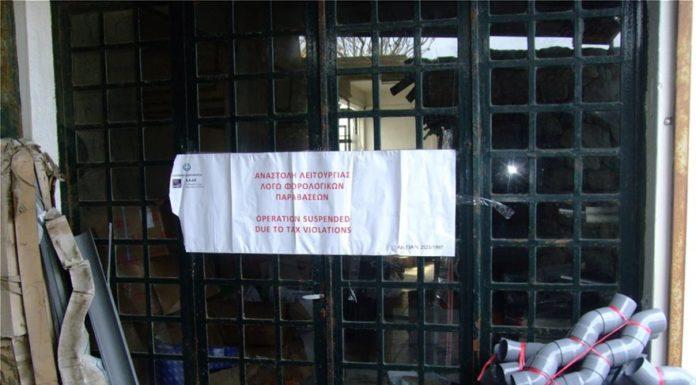 ΑΑΔΕ: Επιχείρηση «Μπετόν Αρμέ» σε Μύκονο