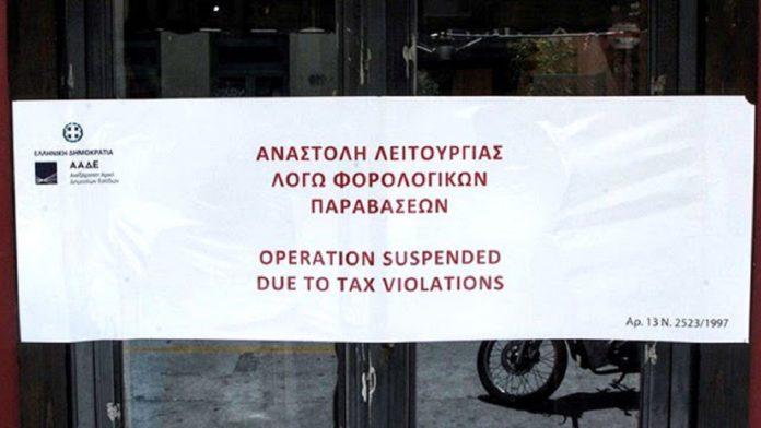 Ιδιοκτήτης καφετέριας γρονθοκόπησε εφοριακό στην Αλεξανδρούπολη